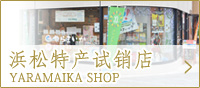 YARAMAIKA SHOP